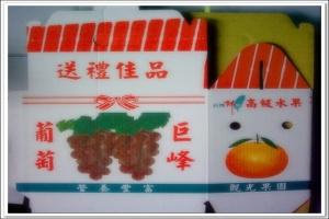 12斤水果手提(白)
