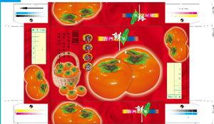 1/4禮盒-甜柿