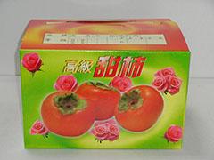 1/8手提甜柿-大