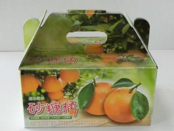 手提砂糖橘-5斤