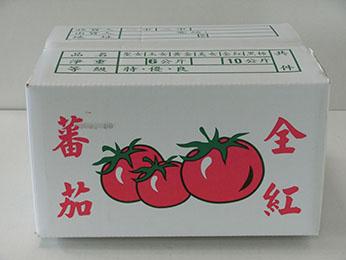 全紅番茄箱