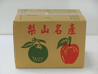 3層小梨箱