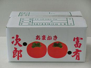 甜柿箱-60